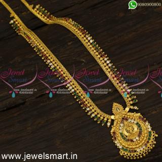 Fancy Design One Gram Gold Long Necklace Kharbuja Beads With Stones ArumbuNL24126