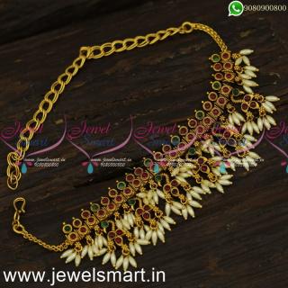 Fashionable Bridal Ricepearls Bajuband Ideas For Wedding Clear Photos  Jewellery V24028