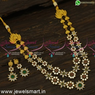 Fire Mugappu Star Gold Necklace Designs Inspired Layered Fashion Jewellery Online NL24514