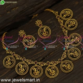 Framed Peacock Antique Gold Necklace Designs Ruby Jewellery Collections Online NL24202