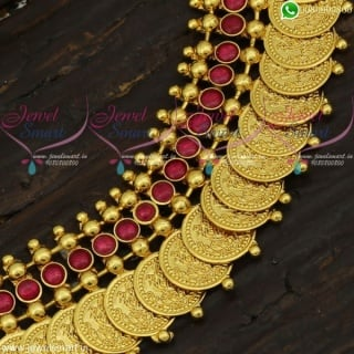 Gold Coin Necklace Set With Screw Back Jhumka Original Kemp Jewellery Online