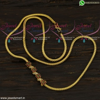 New Arrivals Gold Design Chain With Mugappu For Women Shop Online C21964