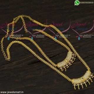 Gold Long Chain Designs With Matching Short In Imitation Jewellery Online NL21867
