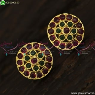 Gold Plated Traditional Ear Studs Designs Kemp Jewellery Collections Online ER23573