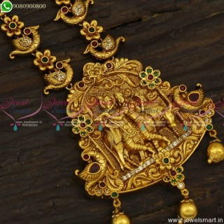 Lord Govardhana Temple Necklace Jewellery Long Gold Design Nagas Collections NL23538