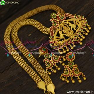 Graceful Gajalakshmi Temple Jewellery Broad Antique Chain Pendant Set Online