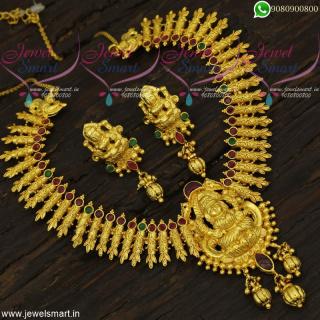 Grand One Gram Gold Design Necklace Wedding Temple Jewellery Online
