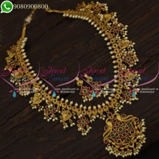 Guttapusalu Haram Set Long Necklace Matte Antique Jewellery Collections NL21227