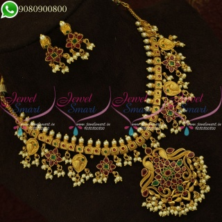 Guttapusalu Pearl Necklace Gold Plated Antique Jewellery Designs Online NL20880