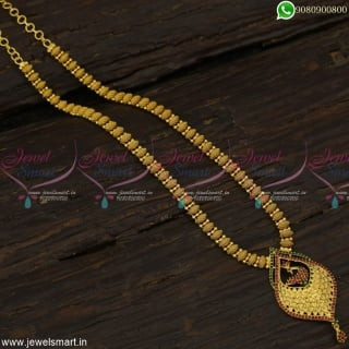 Handcrafted Long Necklace New Designs One Gram Gold Jewellery Online