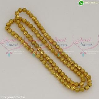 Hobby Products Online Make Jewellery Yourself Golden Beads 5MM Thickness JB22527