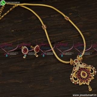Hot Selling Thali Kodi Gold Necklace Designs With Small Ear StudsNL23686