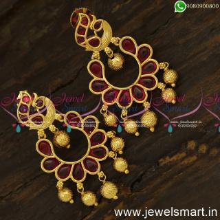 Indian Jewellery Designs Fancy Gold Kammal Models Ear Studs for Women ER24454