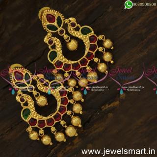Indian Jewellery Designs Gold Kammal Models Ear Studs for Women ER24456