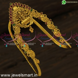 Its all Peacock Amazing Antique Gold Bridal Jewellery Most Preferred Bajuband V24533