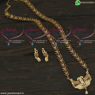 Jaipuri Design Peacock Long Necklace Semi Precious Stones Gold CatalogueNL22303