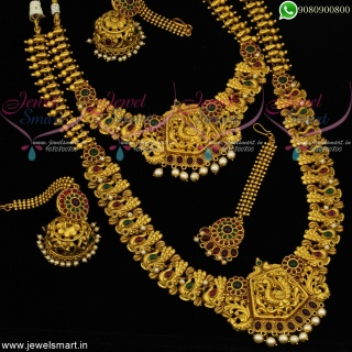 Bridal Jewellery Set Wedding Collections Complete Set Premium Designs BR20615