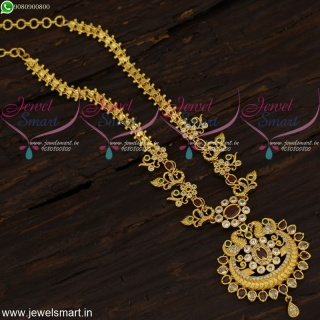 Gold Model Chains One Gram Jewellery Collections Latest South Indian Fashion CS21627