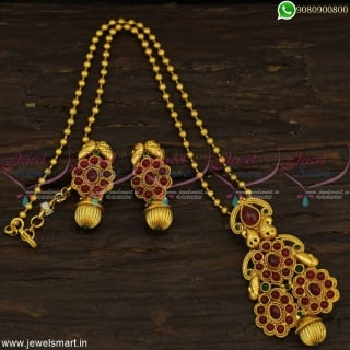 Kalasam Design Stone Dollar Chain Designs Kharbuja Beads Jewellery Set PS22931