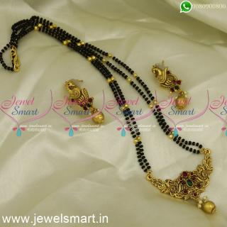 Karumani Malai Short Mangalsutra Designs Antique Peacock Auspicious JewelleryMS24140