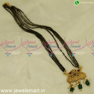 Kasu Nalla Pusalu 4 Line Short Mangalsutra Designs Antique Temple JewelleryMS24465