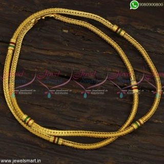 Kayiru or Rope Model Artificial Gold Chain Designs With Capsule Mugappu OnlineC23166