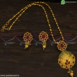Real Kemp Stone Dollar Chain Designs Antique Gold Plated Premium Jewellery Designs