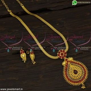 Kemp Stones Gold Dollar Chain For Ladies With Screwback Ear Studs Flat Rope Chain PS22567