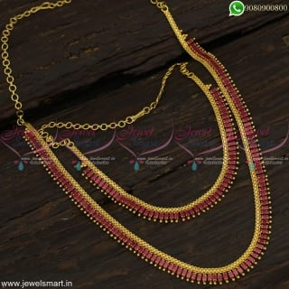 Kerala Style Marquise Stone Arumbu Long Gold Necklace Combo Jewellery Set