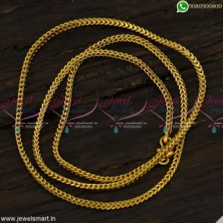 Latest Covering Ladies Gold Chain Models Low Price Regular Wear 24 Inches Box Type C23102