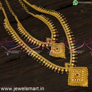 Leaf and Wheel Arumbu Long Gold Necklace Sets Ideas Covering JewelleryNL24123