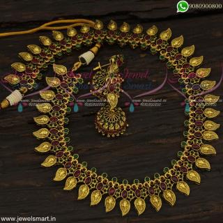 Lord Ganesha Temple Jewellery Haram Mango Pendants Kemp Long Necklace NL22648