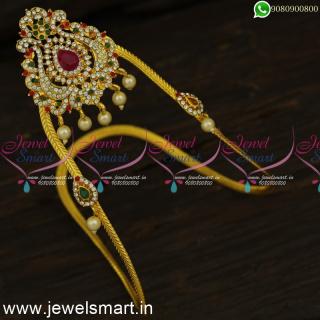 V24369 Low Price Traditional Gold Bajuband Designs For Wedding Popular Vanki Online