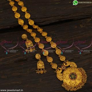 Majestic Mayil Pendant Fashion Jewellery Latest Antique Gold Haram Designs