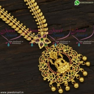 Manga Malai Chain Necklace One Gram Gold New Fashion Traditional Jewellery NL21980