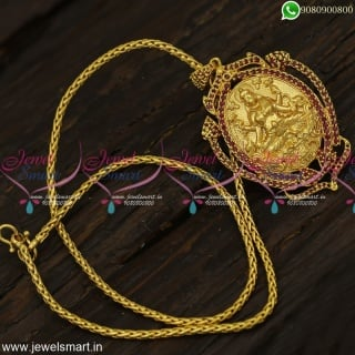 Marvelous One Gram Gold Pendant Set Designs For Female New Arrivals Temple Jewellery PS23975