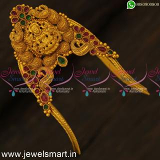 Matte Reddish Bridal Jewellery Medium Size Bajuband Popular Vanki Gold Catalogue V24535