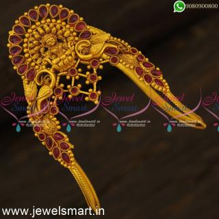 Matte Trending Bridal Jewellery Medium Size Bajuband Familiar Vanki Gold CatalogueV24537