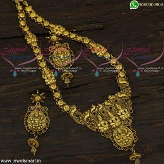 Medium Haram Antique Long Gold Necklace Nagas Temple Jewellery Online