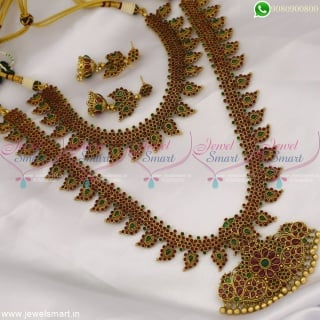Mini Bridal Jewellery Set Combo Long and Short Necklace Incredible Gold Designs