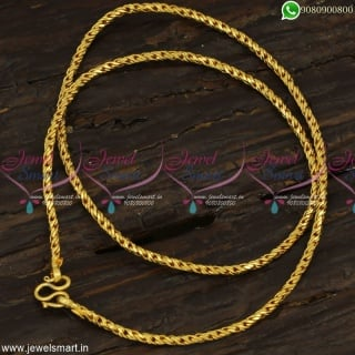 Modern and Just Arrived Stylish Gold Chains Artificial Jewellery OnlineC23259