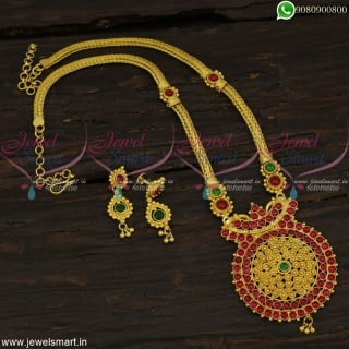 Kemp Mugappu Gold Dollar Chain For Ladies Rectangle Box ChainNL22563