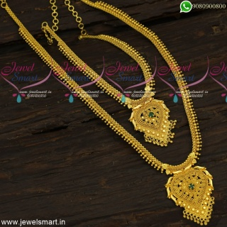 Mullamottu Mala Fancy Covering Gold Haram Designs With Short Necklace NL23943