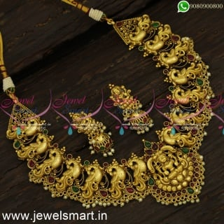 Nagas Gorgeous Bridal Temple Jewellery Antique Gold Necklace Designs Catalogue Ravishing NL24313