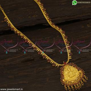 Nagas Pendant One Gram Gold Long Necklace Tamilnadu Special Jewellery Online NL22799