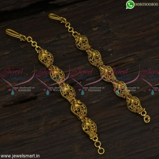 Nagas Work Ear Chains Mattal One Gram Gold Antique Jewellery Peacock Design Online EC23108