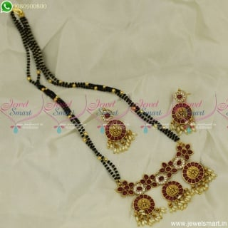 Nalla Pusalu Temple Coin Gold Mangalsutra Designs 2 Line Black Beads Mala Online MS23824