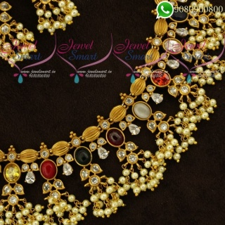 Navratna Pearl Guttapusalu Traditional Gold Design Necklace Set Online NL20846