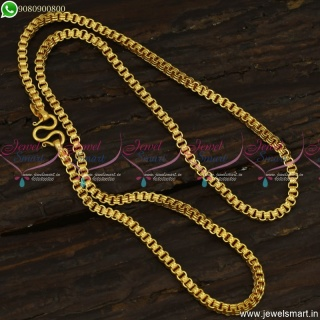 New Mens Gold Chain Designs Latest 18 Inches Daily Wear Jewellery C23518