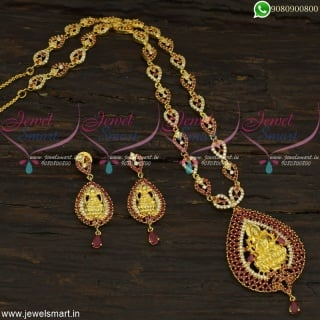 One Gram Gold Design Haram Latest Temple Long Necklace CZ Jewellery OnlineNL22319